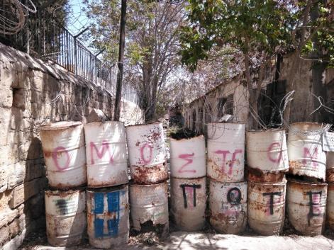 Nicosia border from the Greek side.jpg